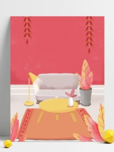大气粉色家居室内场景插画背景