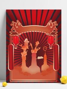 中国红喜庆渐变红色新年背景设计