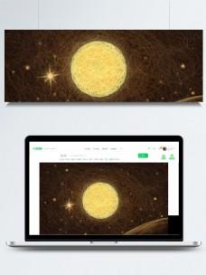 线圈风卡通手绘星空月亮插画背景