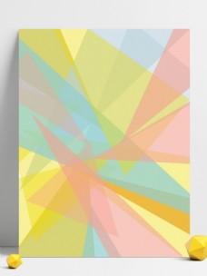 彩色几何三角形黄色蓝色红色叠加背景