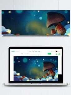 蓝色卡通手绘夜晚蘑菇风景插画背景