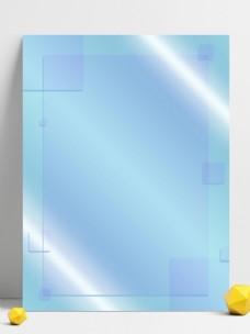 原创简约蓝色渐变透明质感几何图形背景