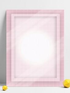 马卡龙浅粉色方框玻璃光影背景