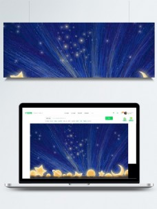 蓝色卡通手绘夜晚星星月亮插画背景