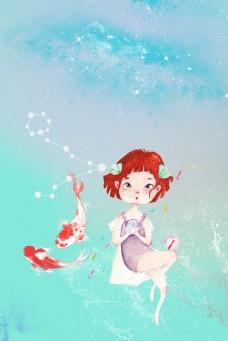 蓝色星空双鱼座海洋背景