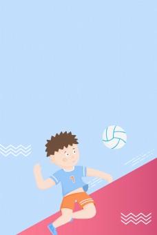 春季打排球小孩卡通海报背景
