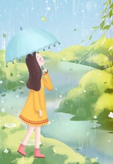 下雨天可爱少女文艺清新水彩背景