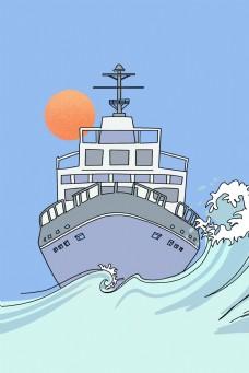 简约扁平航海画册封面