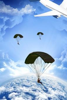 青春飞扬激情跳伞