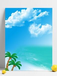 纯净海滩背景素材