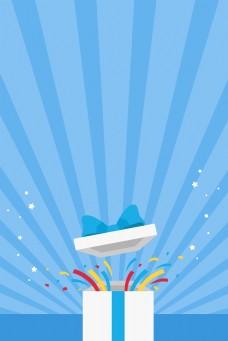 蓝色扁平化五一劳动节促销广告背景