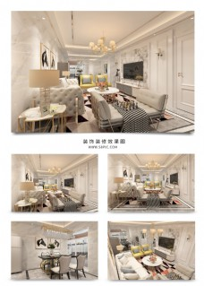 现代奢华淡色调客餐厅模型效果图