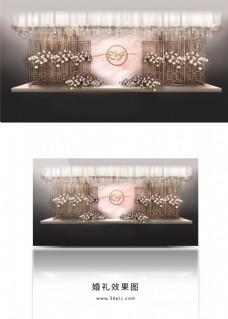 简约香槟粉舞台婚礼效果图