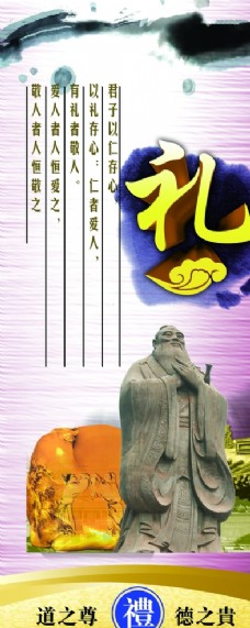 中国风古典文化挂图