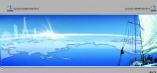 蓝色大气画册模板