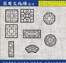 中式镂空造型