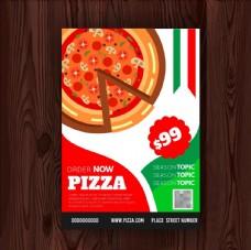 矢量披萨海报