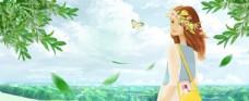 春游手绘风美女蓝天白云蓝色