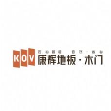 康辉地板-木门logo