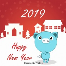 新年快乐猪蓝白