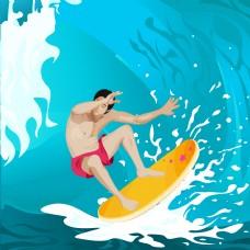 花式滑水运动冲浪