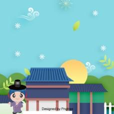 新鲜的韩国传统节日吉祥云背景