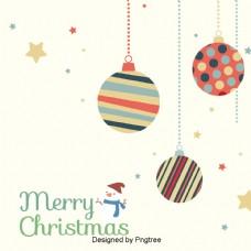 矢量手绘圣诞装饰球小清新简单的背景