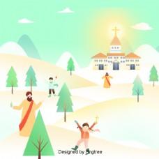 蓝色阳光公寓冬天基督教堂的插图背景