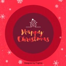 红色简单雪人圣诞背景