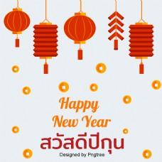 新年快乐新年快乐中国鞭炮红