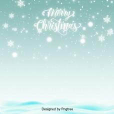 冬天阳光时尚圣诞节日装饰背景