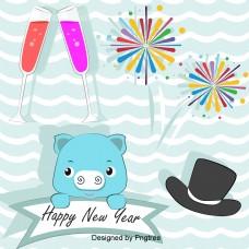 新年快乐猪蓝色