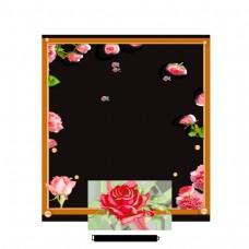 粉色玫瑰边界元素