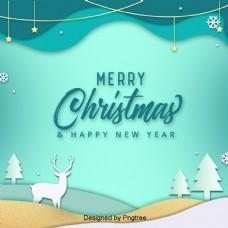 蓝色的纸在圣诞节海报风格新鲜