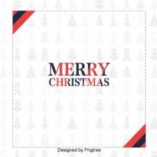 简单复古的圣诞背景