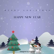 紫色的梦的圣诞雪人墙纸
