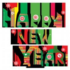 新年快乐新年快乐恭贺新禧新年快乐新年快乐单曲新年好新年乐双肥临门