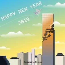 新年快乐建立高庆祝蓝色绿色
