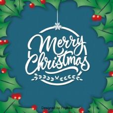 蓝色圣诞树叶框架海报