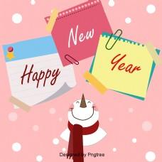 雪人新年快乐新年快乐