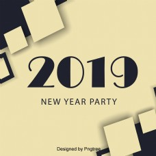新年快乐新年派对