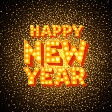 新年快乐烟花橙色黄色