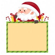 帧叔叔圣诞老人的礼物盒子