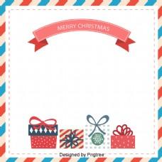 圣诞节是圣诞背景的一个清晰的模式