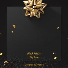 黑色的华丽质感黑色星期五促销