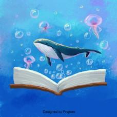 审美卡通手绘水彩书籍知识背景