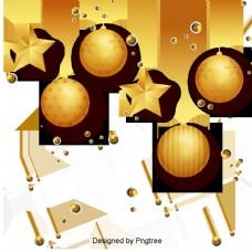 圣诞装饰球金色星星