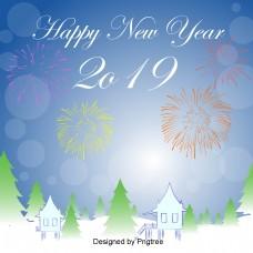 耀眼的灯光焰火新年快乐