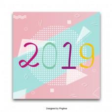 新年快乐蓝色粉红色