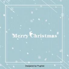 浅蓝色的雪的圣诞节的简要背景